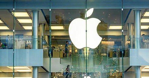 Imagen de una de las instalaciones de Apple.