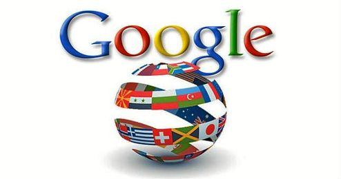 El traductor de Google posee 103 idiomas disponibles.