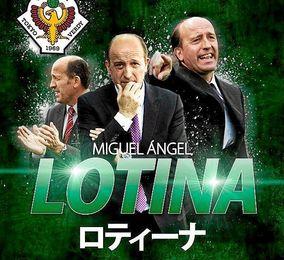 Miguel Ángel Lotina se incorpora al banquillo del Tokyo Verdy