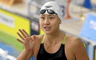 La nadadora china Chen Xinyi, sancionada dos años al dar positivo en Río