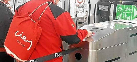 El Metro refuerza su servicio y amplía el horario para el Trofeo Antonio Puerta.