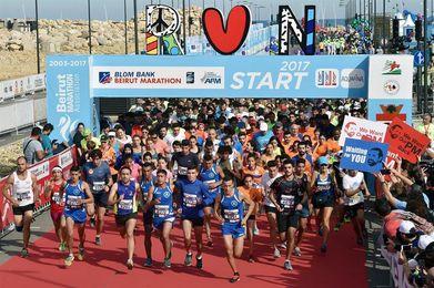 Dominic Ruto y Eunice Chumba ganan con récord el maratón de Beitur