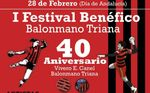 El I Festival Benéfico Balonmano Triana se celebrará el próximo miércoles 28 de febrero
