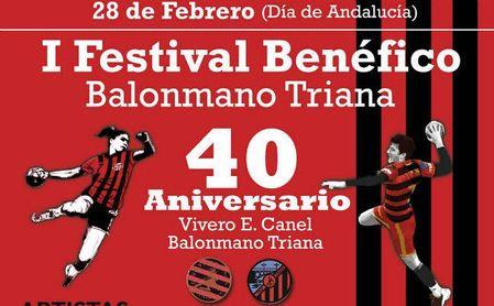 El I Festival Benéfico Balonmano Triana se celebrará el próximo miércoles 28 de febrero