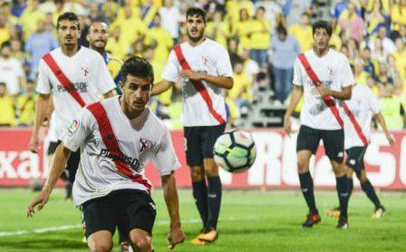 El Sevilla Atlético ha quedado encuadrado en el grupo IV de la Segunda División.