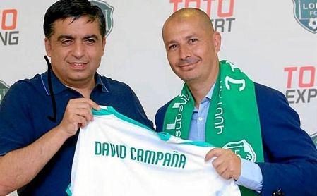 David Campaña (derecha), el día de su presentación como técnico del FC Lori.