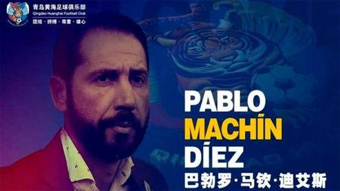 """Machín no entrenará al Qingdao Huanghai chino por """"motivos personales""""."""