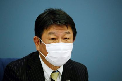 """Japón tilda como """"inaceptables"""" las palabra de Kobayashi sobre el Holocausto"""